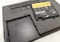 Bay Tambahan Untuk Baterai Lenovo V330